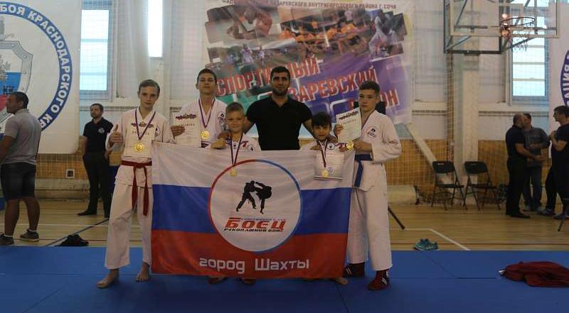 Спортсмены СК «БОЕЦ» г.Шахты стали победителями Открытого первенства Краснодарского края по рукопашному бою
