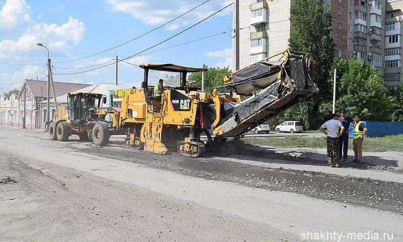 Улицу Хабарова в Шахтах начали ремонтировать