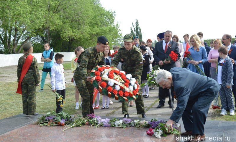 Митинг в честь Дня Победы прошел в поселке Красина г.Шахты
