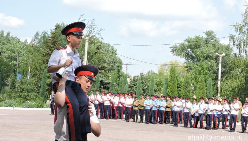 В Шахтинском Я.П. Бакланова казачьем кадетском корпусе прозвенел последний звонок