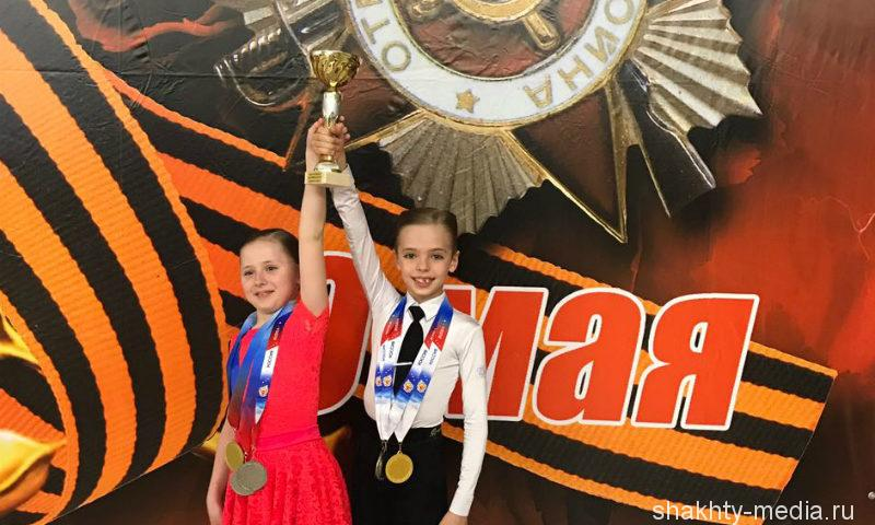 Шахтинские танцоры клуба «Па+Па» заняли первые места на турнире в Ростове-на-Дону