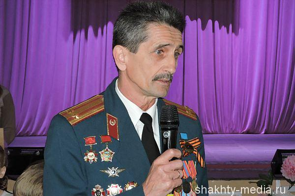 Александр Пятаков, председатель Совета ветеранов г.Шахты: