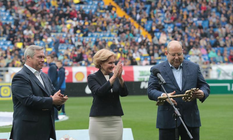 Новый стадион «Ростов-Арена» открыли Василий Голубев и Ольга Голодец