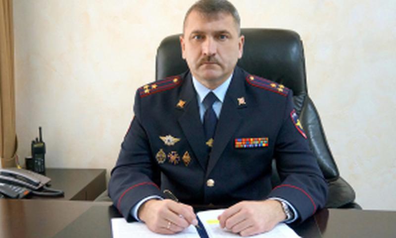Назначен новый начальник донской полиции