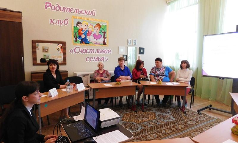 В Шахтинском центре помощи детям №1 прошла «Ярмарка семейных традиций»