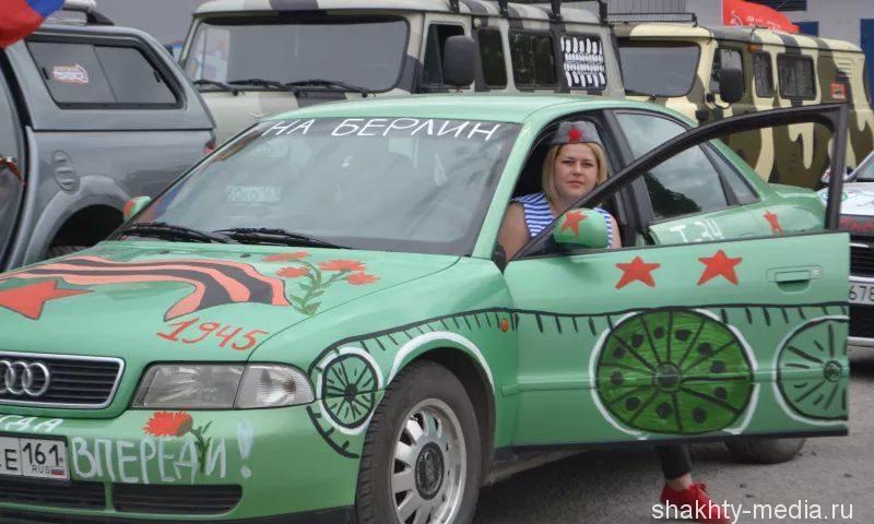 Более 50 автомобилей вышли на автопробег ко Дню Победы в Шахтах [МНОГО ФОТО]