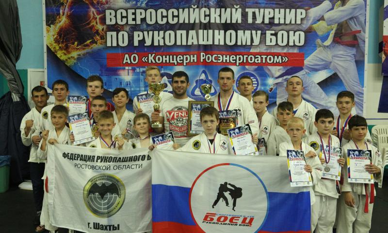 Со Всероссийского турнира по рукопашному бою спортсмены СК «Боец» г.Шахты привезли 13 медалей