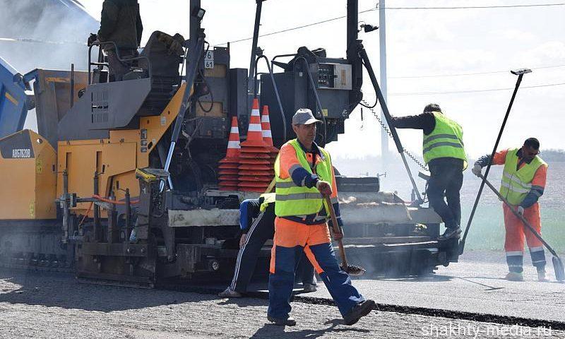 В 2018 году на ремонт автомобильных дорог г.Шахты будет выделено около 84 миллионов рублей