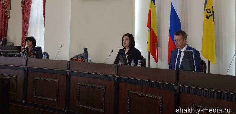 27 ноября состоится  42 заседание городской Думы города Шахты