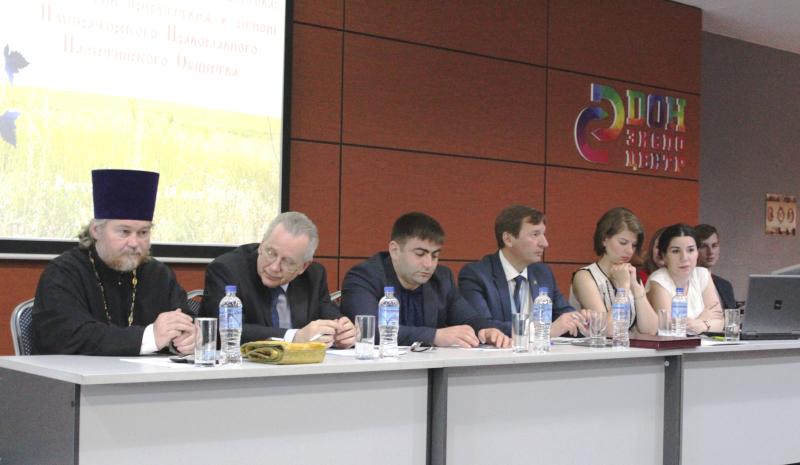 Шахтинская епархия провела региональную научно-практическую конференцию в Ростове-на-Дону