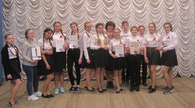 Команда школы № 8 стала победителем конкурса «Голос памяти»