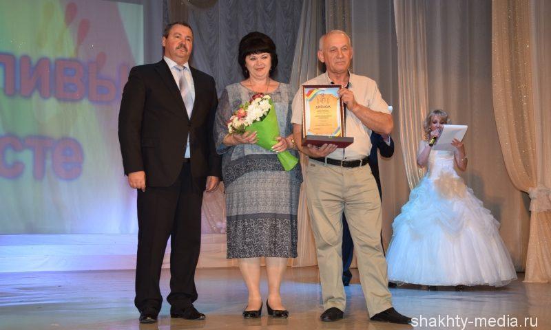 Супруги Федюшины награждены знаком губернатора «Во благо семьи и общества»