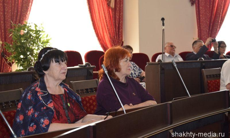 Общественная палата г.Шахты подвела итоги работы за 2017 год