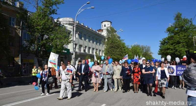 Сотни шахтинцев приняли участие в первомайской демонстрации (ФОТО, ВИДЕО)