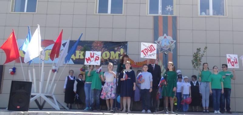 Праздник Весны и Труда отметили в поселке Красина г.Шахты