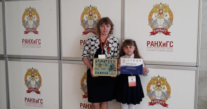 Шахтинка Полина Блык стала победителем заочного этапа Международного конкурса «Наша история»