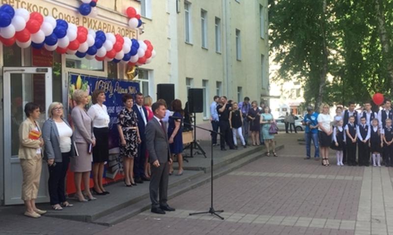 В школах Ростовской области прозвенел последний звонок