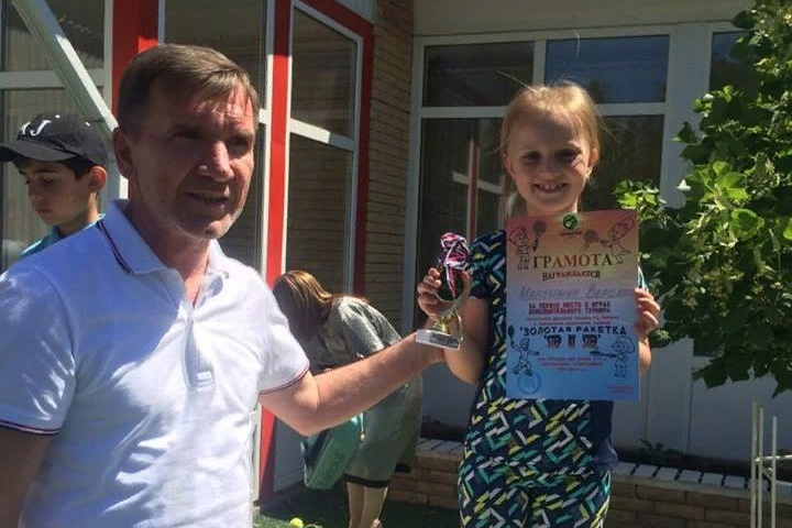 Шахтинка Вероника Максимук стала абсолютной чемпионкой турнира «Золотая ракетка»