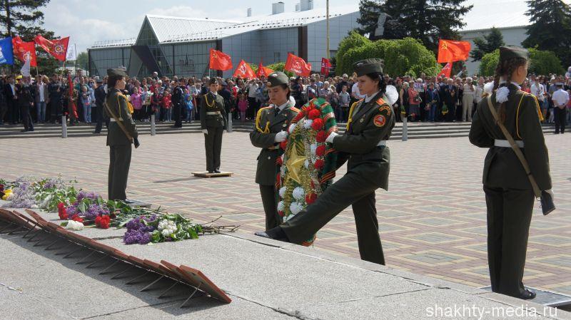 Как город Шахты отметит День Победы?