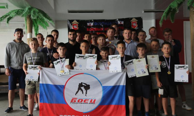 Спортивный клуб «БОЕЦ»  г. Шахты привез с турнира по рукопашному бою  18 медалей