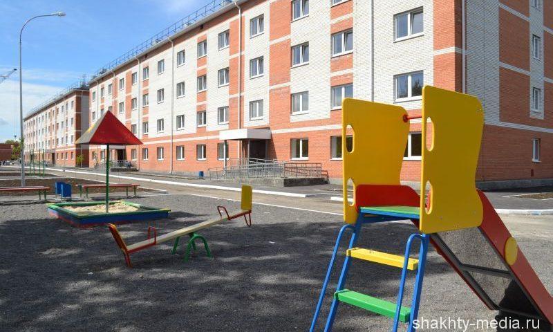 Более 600 детей-сирот получили благоустроенное жилье начала года в Ростовской области