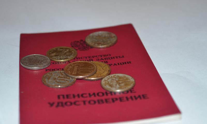 Пенсионный возраст россиян планируется увеличить до 63 лет у женщин и 65 лет у мужчин