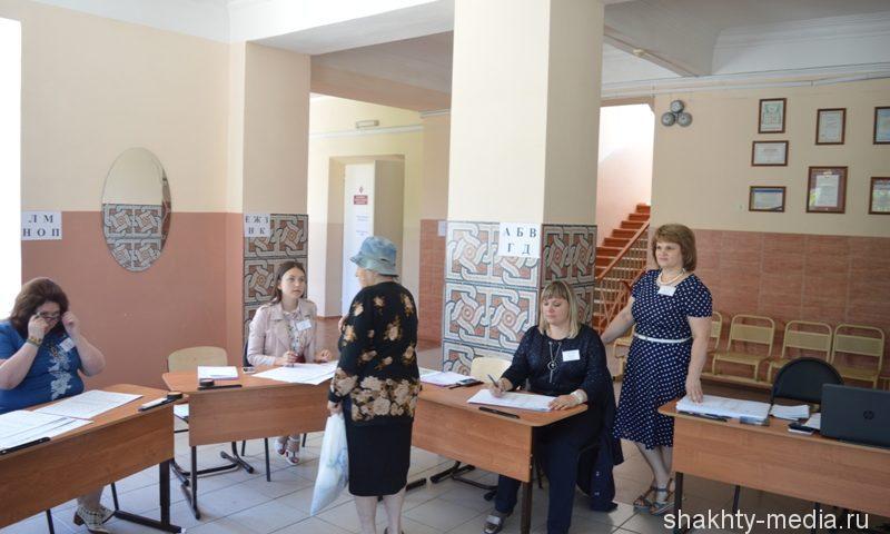 В Шахтах идет предварительное голосование