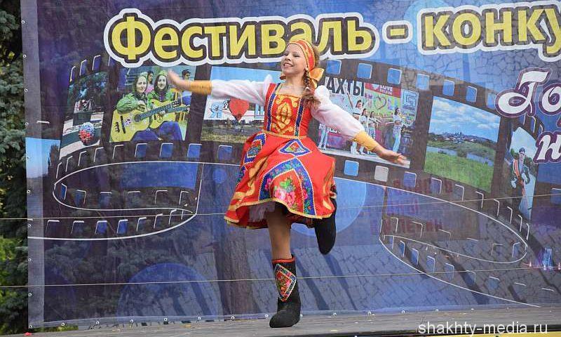 Творческую молодежь города приглашают принять участие в шахтинском фестивале