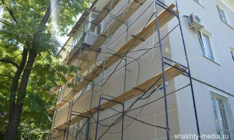 Замминистра ЖКХ Дона проинспектировал капитальный ремонт домов в  Шахтах