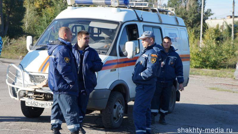 Донские спасатели пришли на помощь