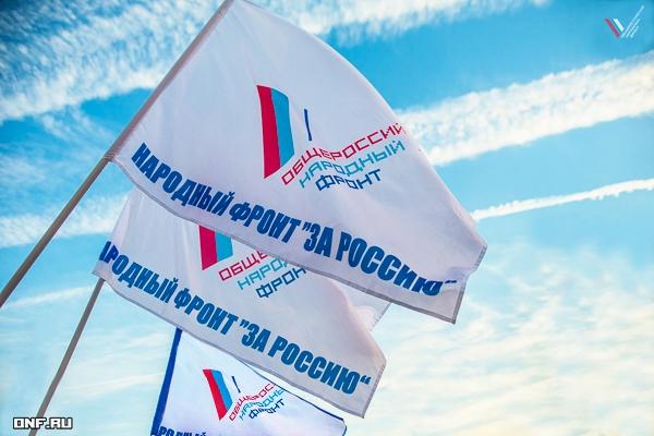 Эксперты Народного фронта в Ростовской области подвели итоги работы за  пять лет