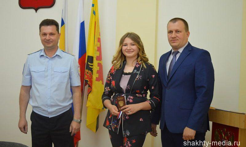 В Шахтах накануне Дня России юным шахтинцам вручили паспорта