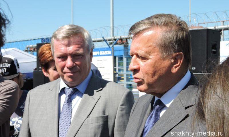 Василий Голубев и Виктор Зубков открыли две модернизированные ГРС в Ростовской области