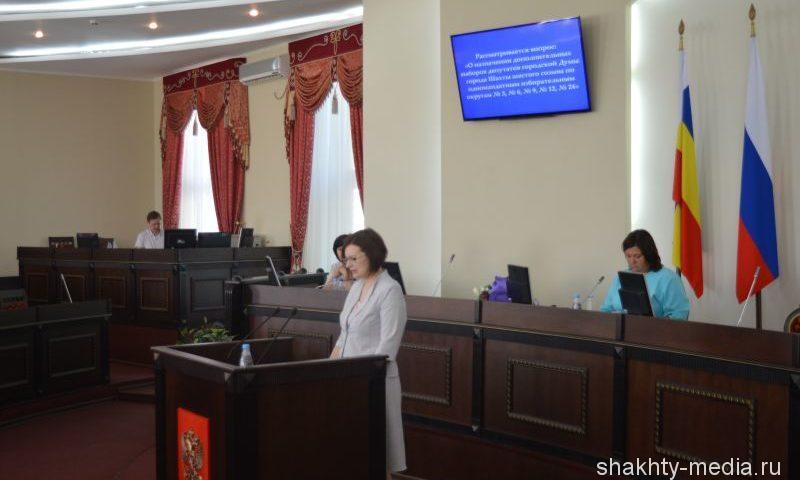 9 сентября  в Шахтах пройдут дополнительные выборы