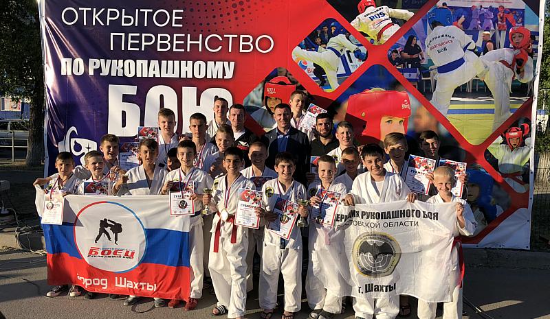 Спортивный клуб «Боец» завоевал на очередном турнире 14 медалей