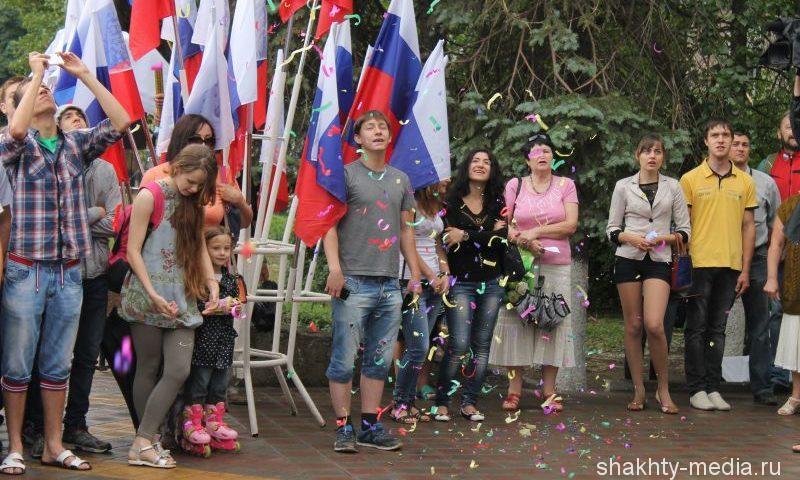 На Дону готовятся широко отметить День России