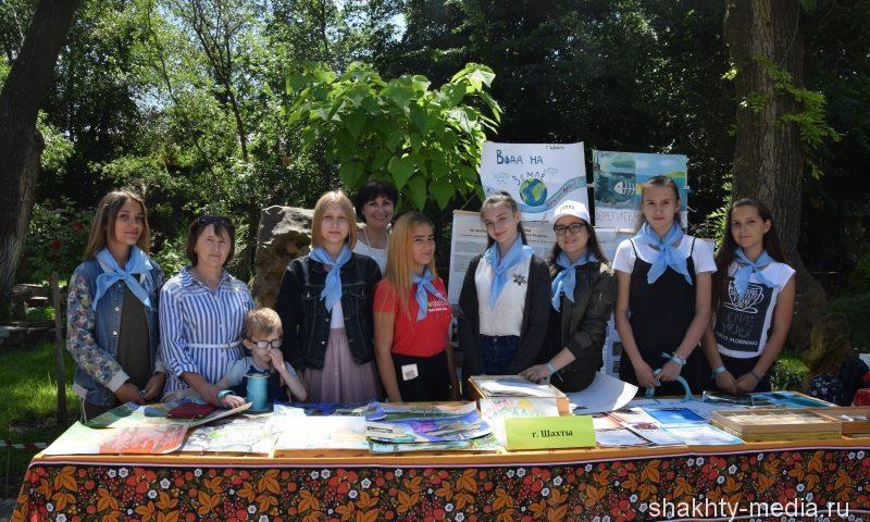 Шахтинские эколята приняли участие во Всероссийском фестивале