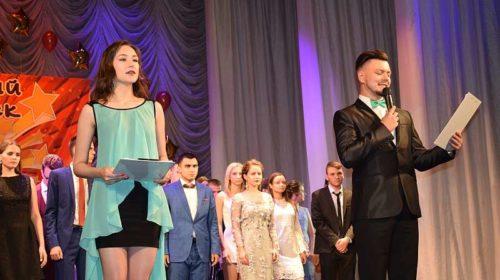 153 выпускника г.Шахты получили золотые медали (ИЩИ СЕБЯ НА ФОТО)