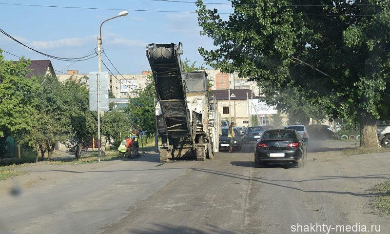 В Шахтах начали ремонт дороги на улице Делегатской