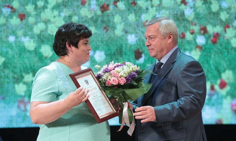 Надежда Антонова, социальный педагог реабилитационного центра «Добродея», награждена Благодарностью губернатора Ростовской области