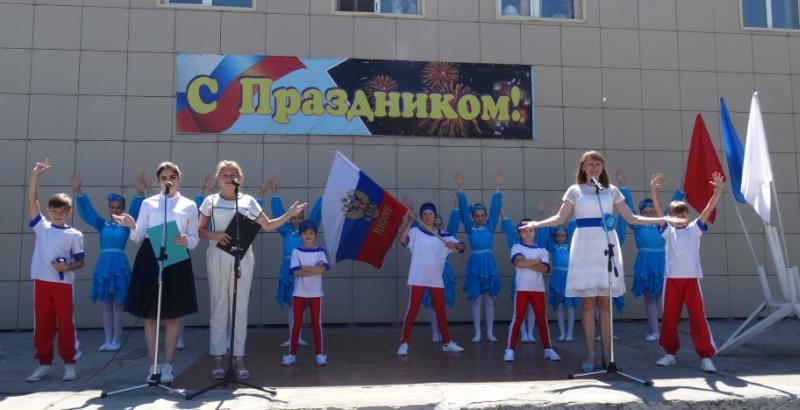 В поселке Красина шахтинцы отметили День России