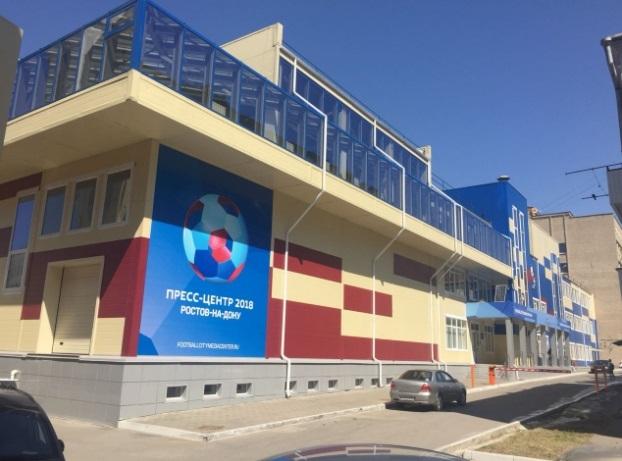Региональные пресс-центры ЧМ откроют свои двери 13 июня