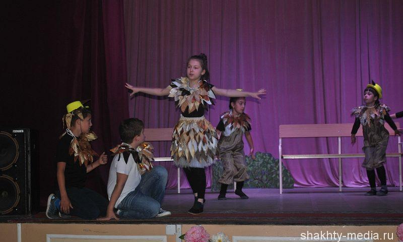 Шахтинские школьники посмотрели спектакль «Синей птицы»
