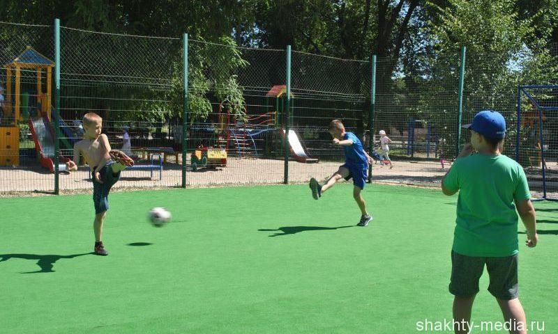 Шахтинцы отмечают Год детского спорта