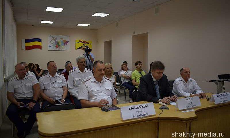 Шахтинцы приняли участие в видеоконференции, посвященной межэтническим отношениям