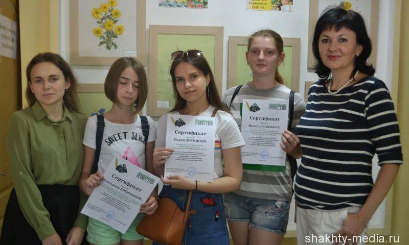 """В редакции """"Шахтинских известий"""" стартовала летняя программа практики юнкоров"""