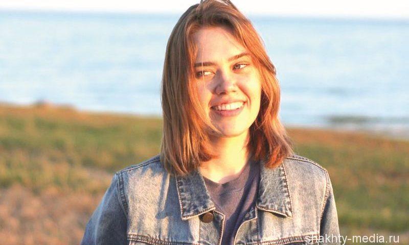 Ангелина Арцимович, студентка РГЭУ (РИНХ):