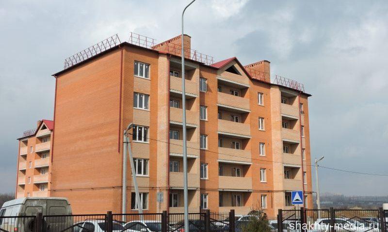 В первом полугодии 2018 года в Ростовской области из аварийного жилья переселено 188 семей