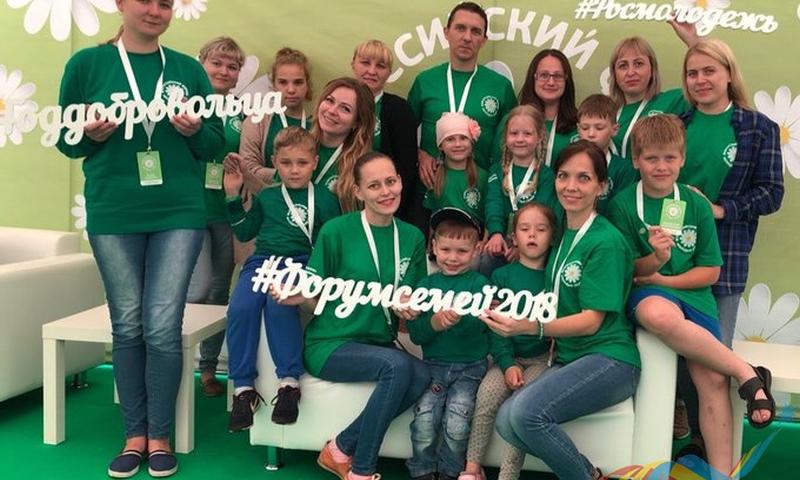 В Ярославской области проводится Всероссийский форум молодых семей