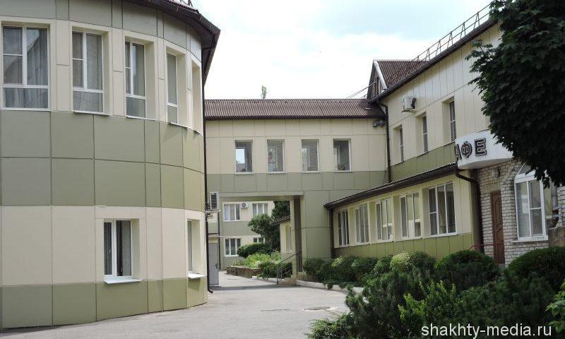 В Шахтах временно прекращен прием пациентов в лечебно-реабилитационном центре № 2